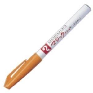 (業務用300セット) 寺西化学工業 マジックインキ M700-T7 極細 橙