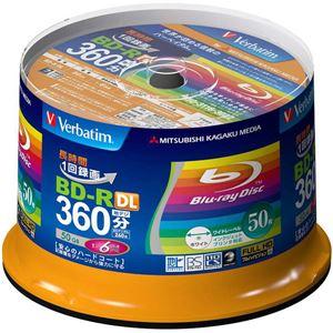 三菱ケミカルメディア BD-R DL (Video) 片面2層 1回録画用 260分 1-6倍速50枚スピンドルケース50P インクジェットプリンタ対応(ホワイト) ワイド印刷エリア対応