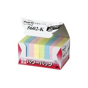 (業務用20セット) スリーエム 3M ポストイット 再生紙経費削減 5602-K 混色