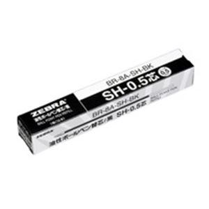 (業務用50セット) ZEBRA ゼブラ ボールペン替え芯/リフィル 【0.5mm/黒 10本入り】 油性インク BR-8A-SH-BK