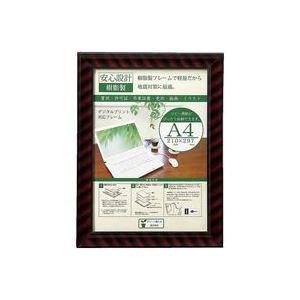 (業務用30セット) 大仙 OA金ラック-R A4J335-C6100 箱入