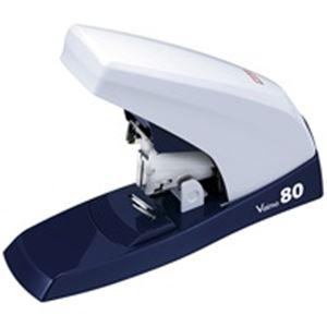(業務用10セット) マックス バイモ80 HD-11UFL/Wホワイト HD90497