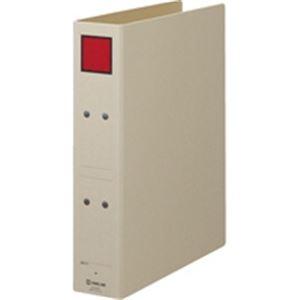 (業務用5セット) キングジム 保存ファイル 4375 A4S 50mm 灰/赤 20冊