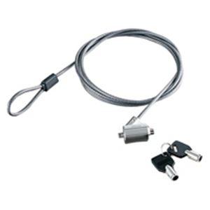 (業務用10セット) エレコム(ELECOM) セキュリティワイヤーロック ESL-7C