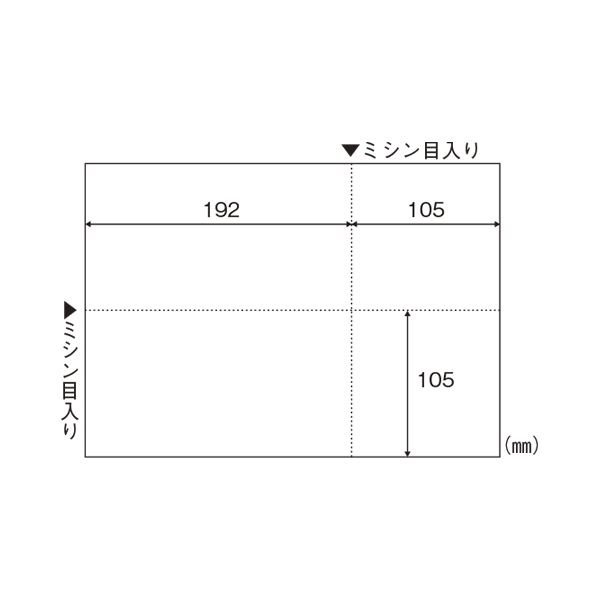 ヒサゴ A4白紙EIAJ対応 BP2066Z
