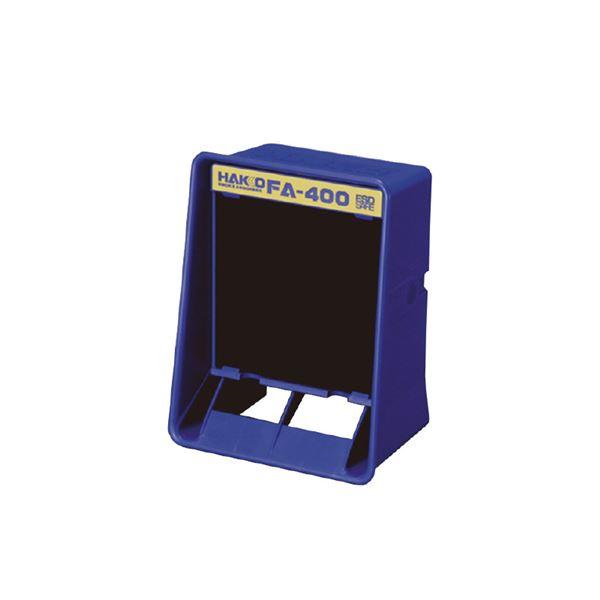 白光 FA400-01 卓上はんだ吸煙器 FA-400/100V