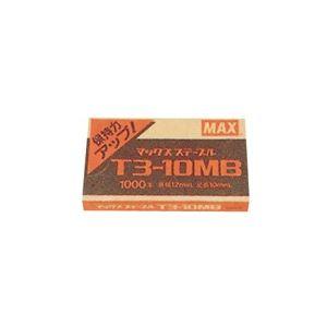 (業務用500セット) マックス マックス針 タッカタイプ T3-10MB 1000本