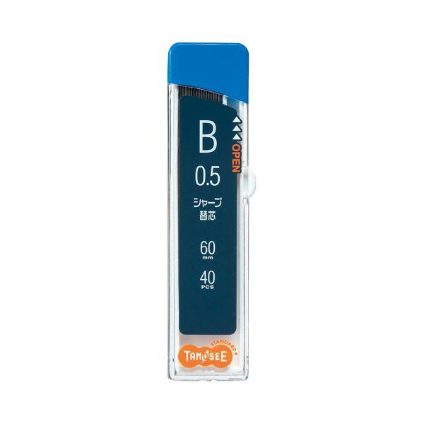 (まとめ) TANOSEE シャープ SHARP替芯 0.5mm B 1セット(400本:40本×10個) 【×10セット】