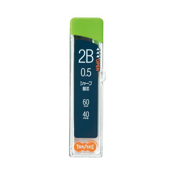 (まとめ) TANOSEE シャープ SHARP替芯 0.5mm 2B 1セット(400本:40本×10個) 【×10セット】