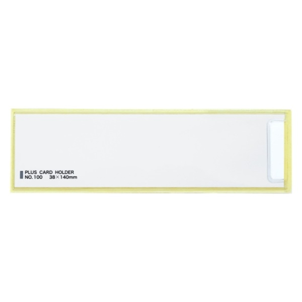 (業務用10セット) プラス 粘着剤付カードホルダー LA-100ST 100枚