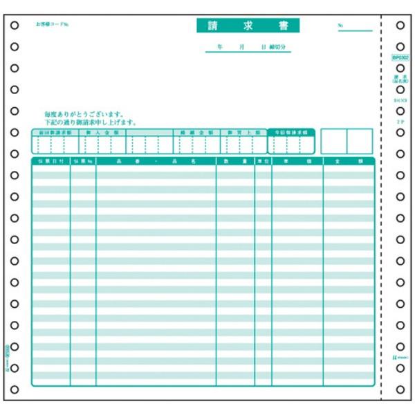 (業務用3セット) ヒサゴ 請求書 BP0302 品名別/2枚複写 500折