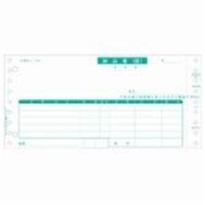 (業務用3セット) ヒサゴ 納品書 BP01024P 4枚複写 500折