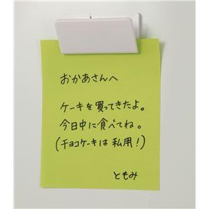 (まとめ)アーテック マグネットクリップホワイト(白) 【×100セット】
