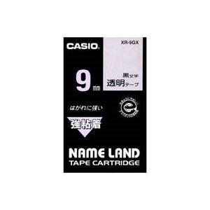 (業務用50セット) カシオ CASIO 強粘着テープ XR-9GX 透明に黒文字 9mm