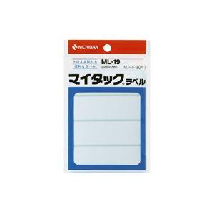 (業務用200セット) ニチバン ラベルシール/マイタック ラベル 【白無地/一般】 ML-19