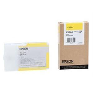 (業務用10セット) EPSON エプソン インクカートリッジ 純正 【ICY36A】 イエロー(黄)