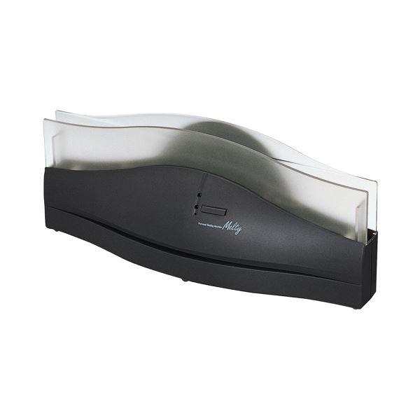 コクヨ パーソナル製本機メルティー(サーマタイプ)セキ-GTS500 1台