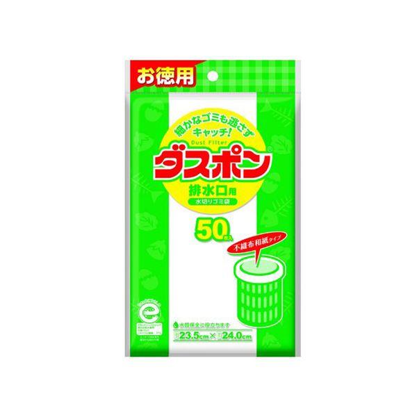 (まとめ) 白元 NEWダスポン 排水口用 50枚入【×20セット】