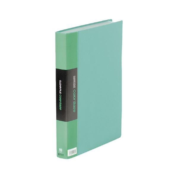 キングジム カラーベーストリプルA4タテ 60ポケット 背幅35mm 緑 132-3C 1セット(5冊)