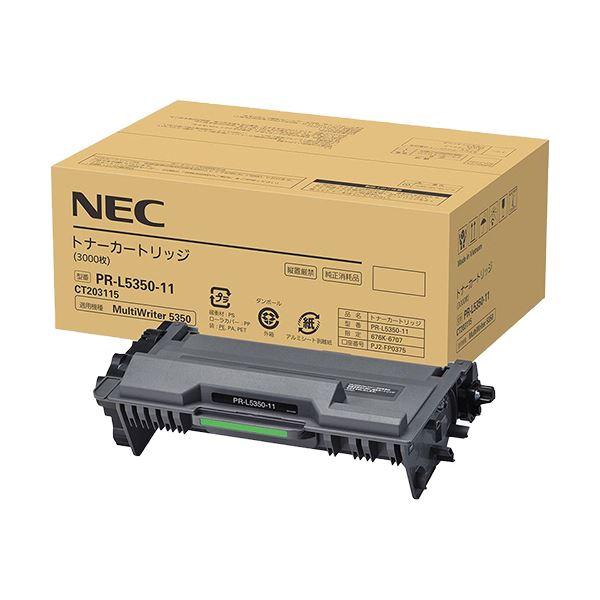 NEC トナーカートリッジ PR-L5350-11 1個
