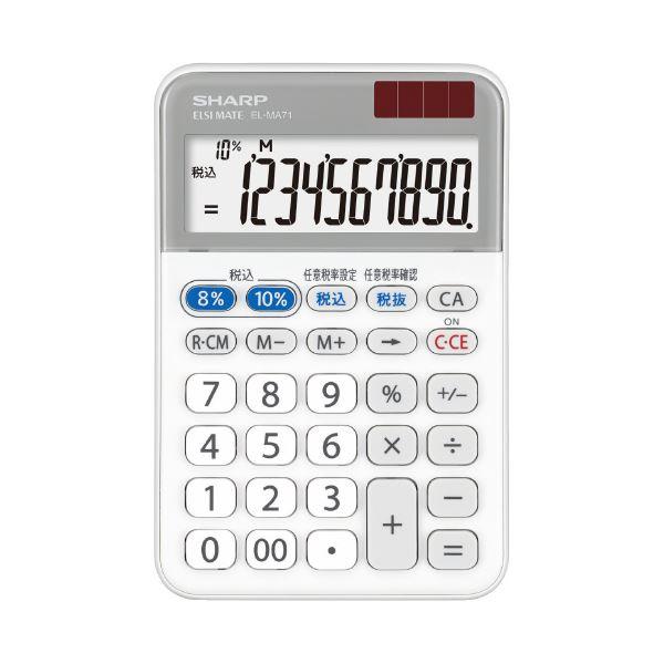 (まとめ)シャープ 軽減税率ミニナイスサイズ電卓EL-MA71-X(×10セット)