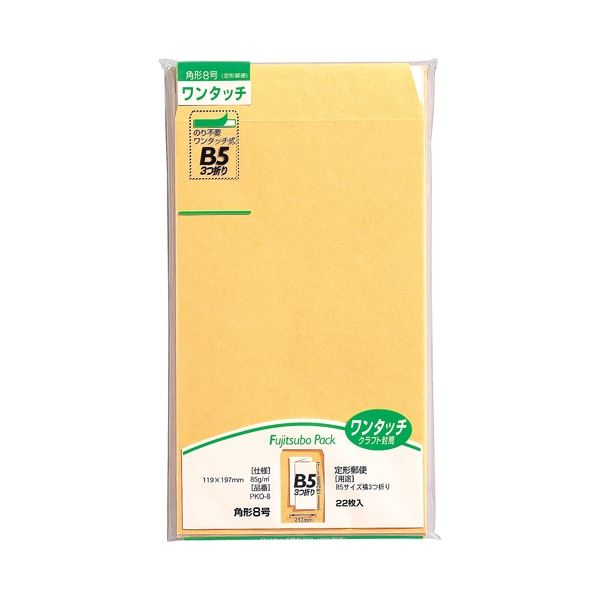 (まとめ)マルアイ ワンタッチ封筒 PKO-8 角8 22枚【×100セット】