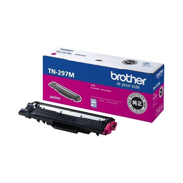 ブラザー トナーカートリッジTN 297MマゼンタxeWCdrBo
