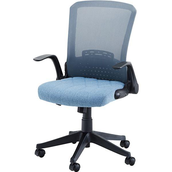 オフィスチェア ブルー W58.5×D58.5×H93~103×SH45~55cm 【組立品】