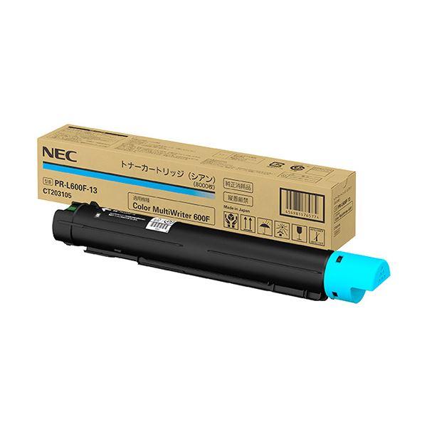 NEC トナーカートリッジ シアン PR-L600F-13 1個