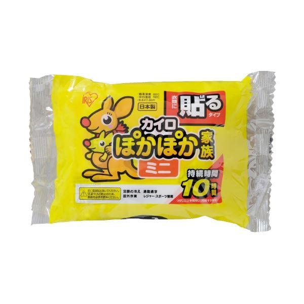 (まとめ)アイリスオーヤマ ぽかぽか家族 貼る ミニ 10個(×100セット)