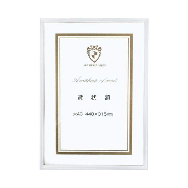 アートプリントジャパン ライトフレーム賞状額大A3 20280633 20枚