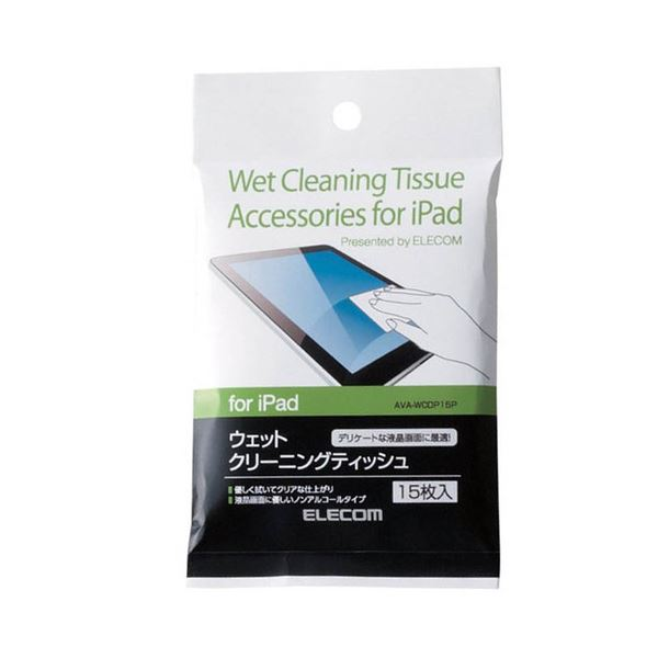 (まとめ)エレコム iPad用液晶クリーナーウェットクリーニングティッシュ AVA-WCDP15P 1個(15枚)【×30セット】:西新オレンジストア