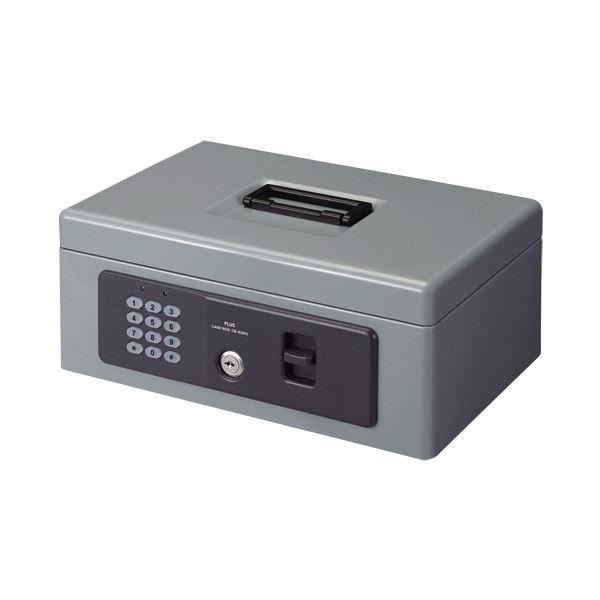 プラス 電子ロック 手提金庫B5(Sサイズ)グレー CB-030HL 1台