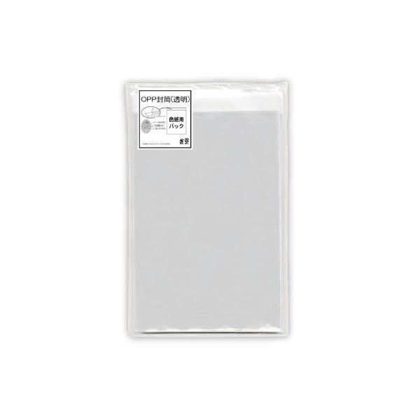 (まとめ)菅公工業 OPP封筒 シ917 角形2号 A4用 100枚×10パック【×5セット】