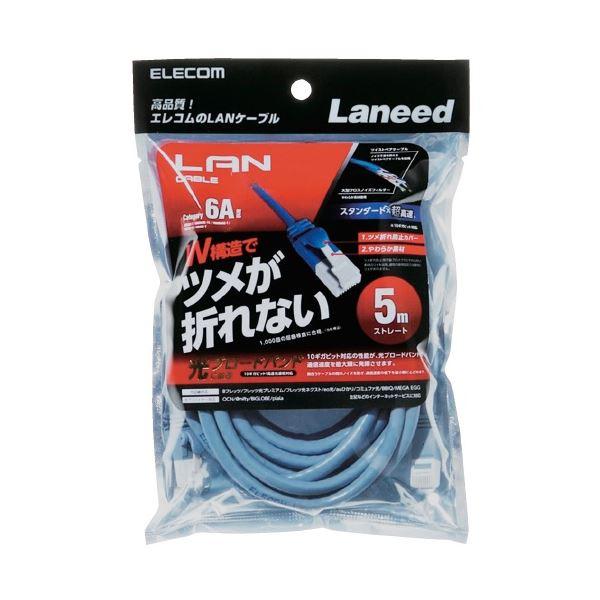 (まとめ)エレコム LANケーブル5m LD-GPAT/BU50(×20セット)