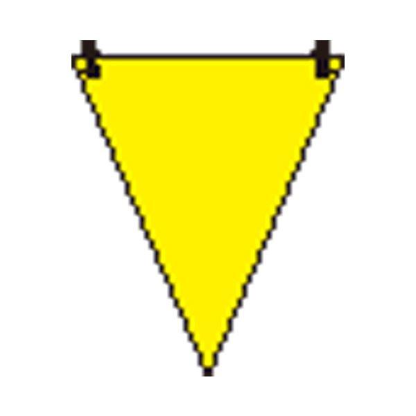 (まとめ)ユニット 三角旗 黄無地/372-60【×100セット】