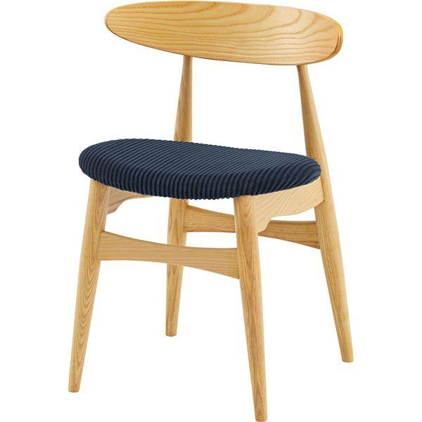 ダイニングチェア/食卓椅子 2脚セット 【ネイビー】 幅52cm×奥行49cm×高さ74cm×座面高46cm 木製素材 〔リビング 台所〕