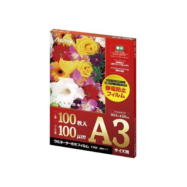 (まとめ)アスカ ラミネートフィルムF1028 100μm A3 100枚【×10セット】
