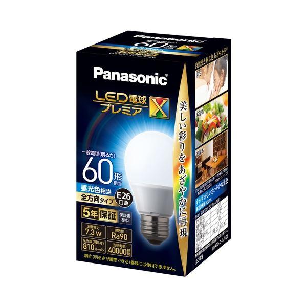 まとめ 出群 Panasonic LED電球60形E26 全方向 昼光色 LDA7DDGSZ6 ×10セット 通販 激安