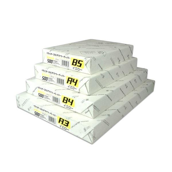 (まとめ)大王製紙 マルチカラー紙 CW-630C B4黄色500枚【×5セット】
