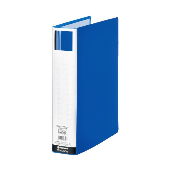 (まとめ)スマートバリュー パイプ式ファイル片開き青10冊 D625J-10(×10セット)