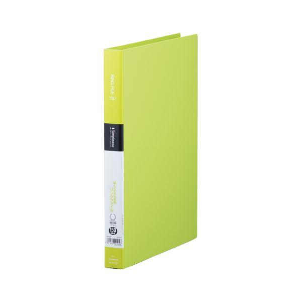 (まとめ) キングジム シンプリーズ リングファイル 19mm 黄緑【×50セット】