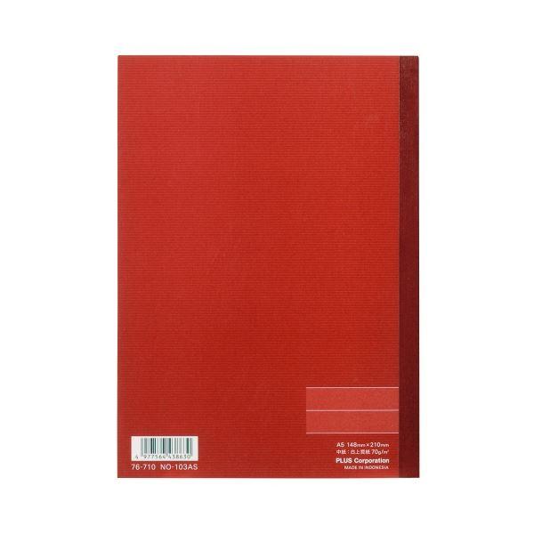 (まとめ)プラス ノートブック NO-103AS A5 A罫20冊【×30セット】