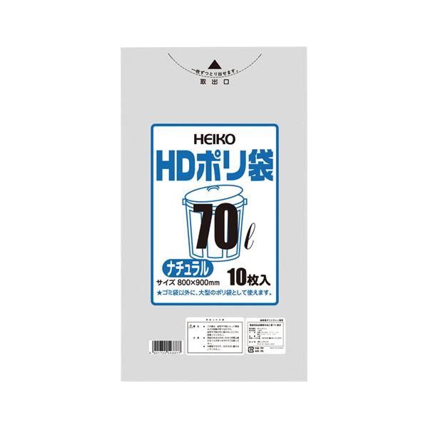 (まとめ) シモジマ HDゴミ袋 ナチュラル 70L 10枚入【×50セット】