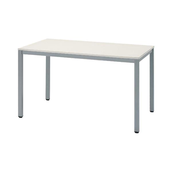 アール・エフ・ヤマカワ テーブル RFD-1275W ホワイト
