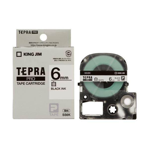 (まとめ) キングジム テプラPROテープ SS6K 白に黒文字 6mm 5個【×3セット】