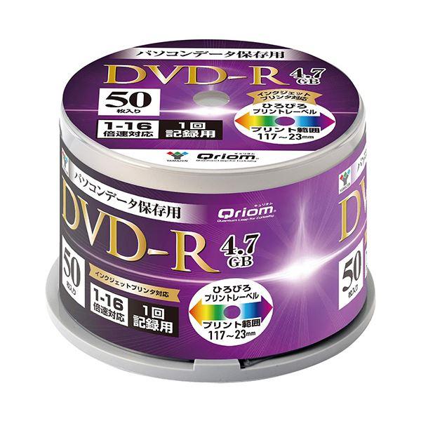(まとめ)YAMAZEN Qriomデータ用DVD-R 4.7GB 16倍速 ホワイトワイドプリンタブル スピンドルケース QDVDR-D50SP 1パック(50枚)【×5セット】