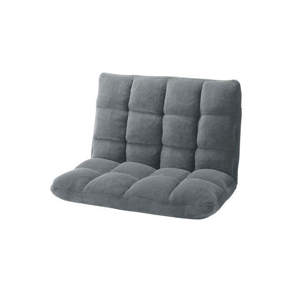 フロアチェア/座椅子 【グレー 幅84cm】 14段階リクライニング フルフラット対応 『もこもこリクライナー』 〔リビング〕