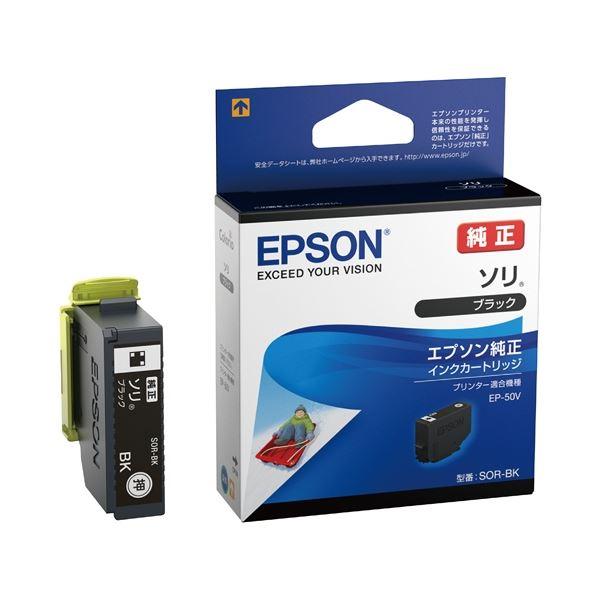 (まとめ)エプソン インクカートリッジSOR-BK【×30セット】
