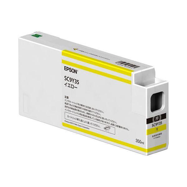 テック情報システム テックPOS用サーマルロール 幅45mm×長さ63m 白 45R-80TRS 1箱(80巻)
